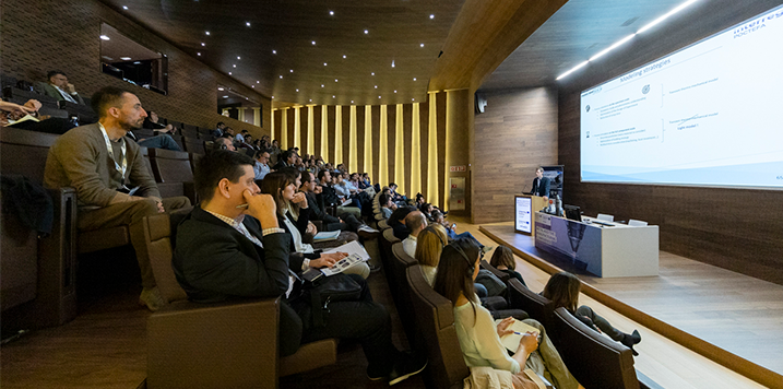 The final event of the ADDISPACE project was held in San Sebastián on June 13