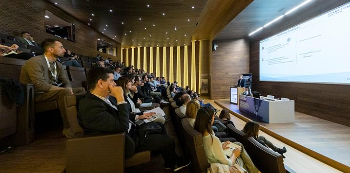El evento final del proyecto ADDISPACE se celebró el 13 de junio en San Sebastián