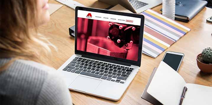 ADDIMAT will participate in the ADDITIV Digital gathering